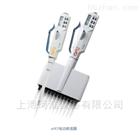 ePET电动单/八道移液器710011ET/710221ET