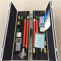 10KV500KV无线语音核相仪