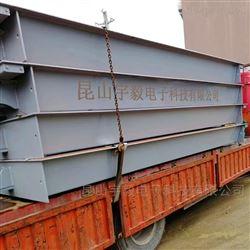 外贸120吨出口式电子汽车衡