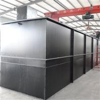 HPW006屠宰厂污水处理设备