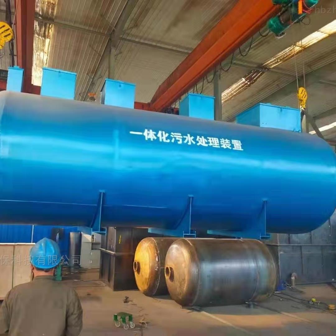 福建一体化污水处理设备