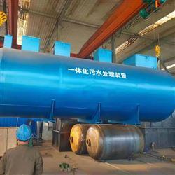 福建一體化汙水處理設備