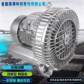RB低噪音高压风机 高压鼓风机