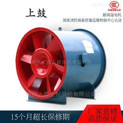 HTF-4.0-4844m³/h-260pa3C认证送风机 GYF/HTF消防排烟轴流风机