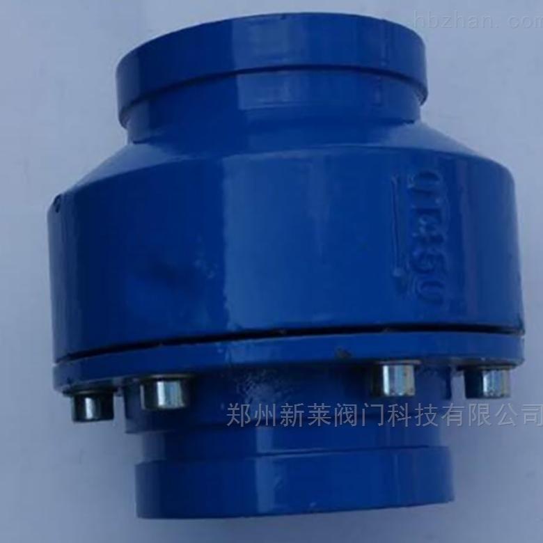 HC81X-16蓝色生活用水沟槽止回阀