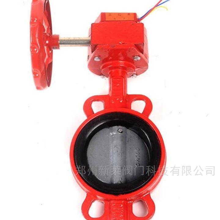 XD371X-16消防涡轮信号对夹蝶阀