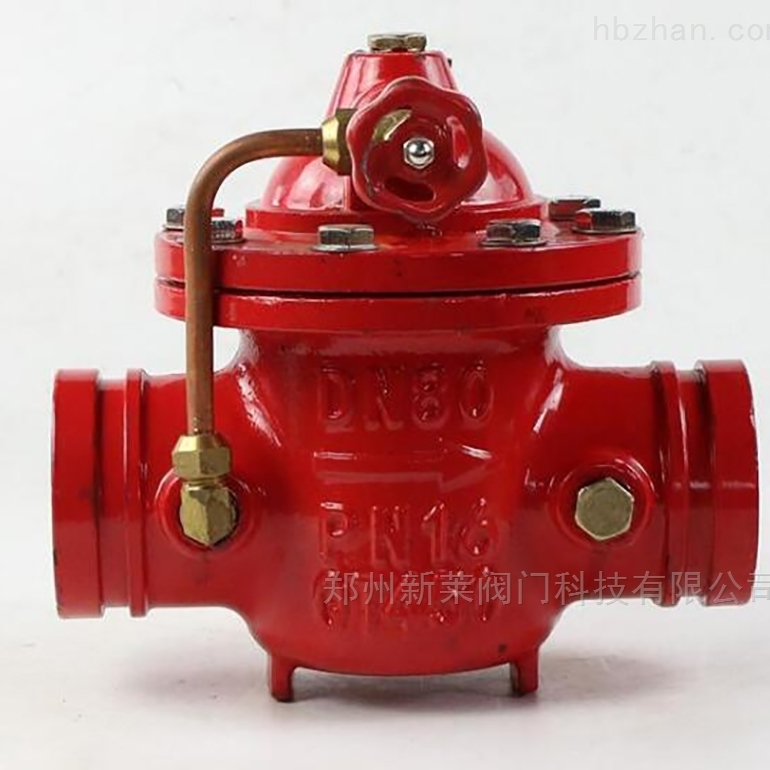 G100X-16消防沟槽遥控浮球阀