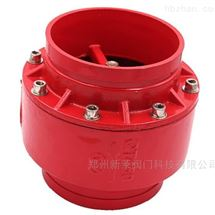 HC81X-16消防沟槽消声止回阀