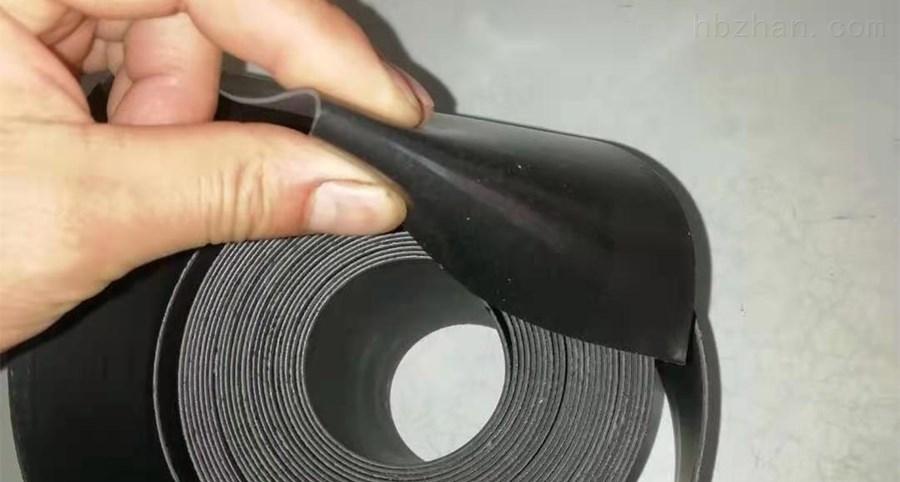 管道防腐补口热收缩带电热熔套直销