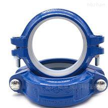 蓝色沟槽给水卡箍