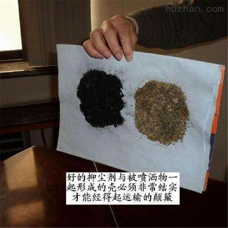 铁路煤炭运输结壳抑尘剂高效节能