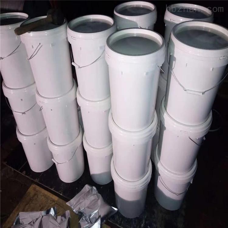 供暖系统防丢水臭味剂厂家