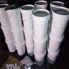 批发供暖系统防丢水臭味剂厂家