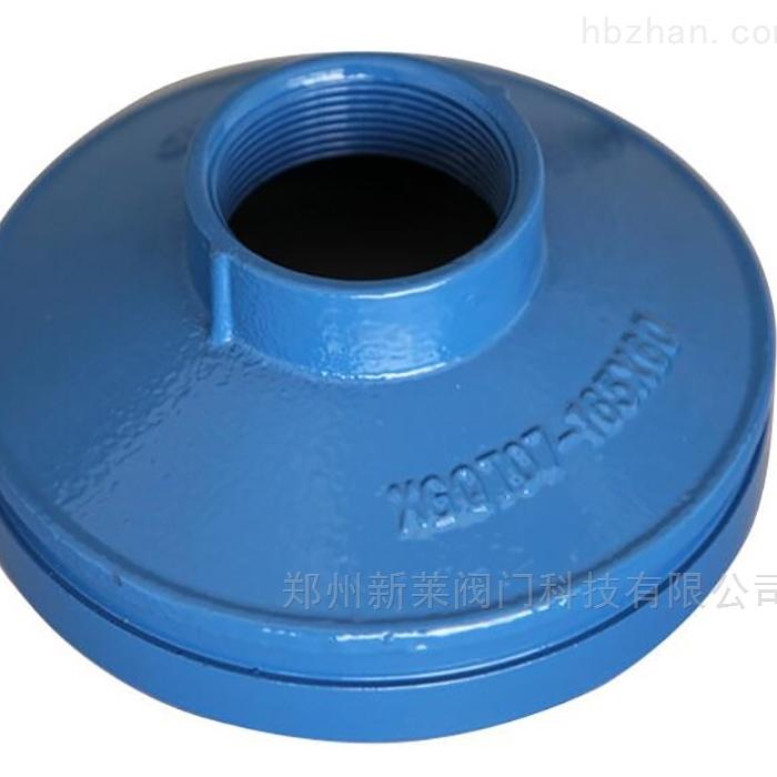 给水管蓝色沟槽大小头