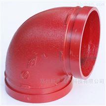 消防管件沟槽卡箍弯头