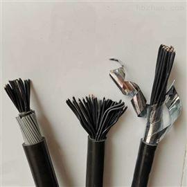 MKVV32 19*1.5矿用控制电缆