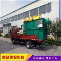 PL塑料清洗废水处理溶气气浮机设备