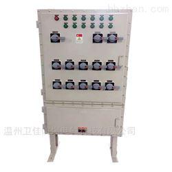 BXMD-T防爆型配电柜与防爆箱价格
