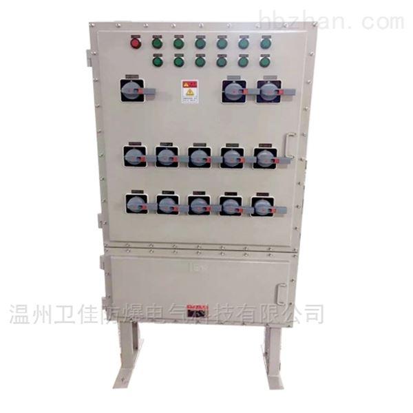 防爆型配电柜与防爆箱价格