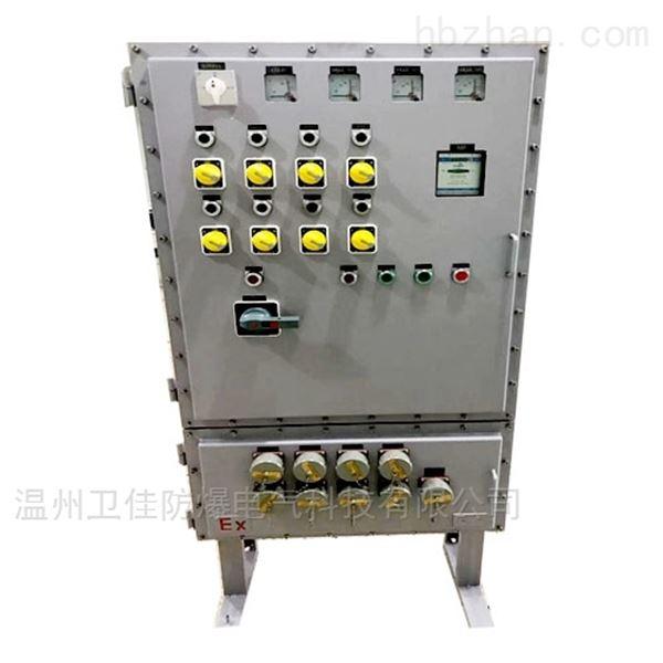 防爆非标配电柜定做非标定制