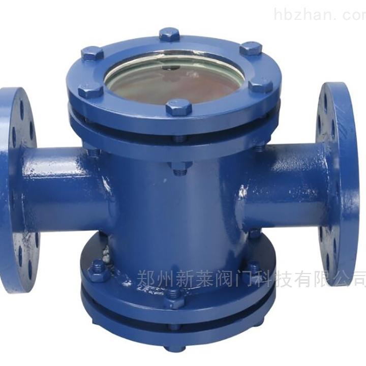 HGS07-101碳钢管道直通视镜