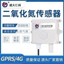 RS-NO2-*建大仁科NO2监测二氧化氮气体传感器