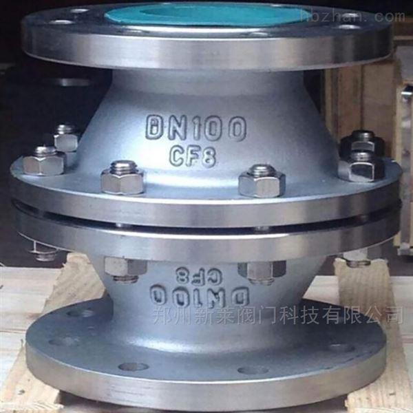 GZW-1不锈钢管道阻火器