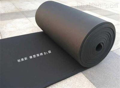 B2级橡塑保温板生产供应商厂家