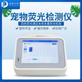 JD-CW32猪病检测仪