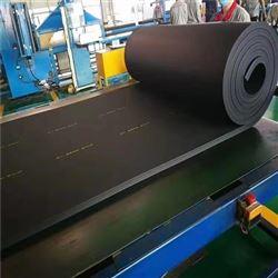 DN10-DN30橡塑板