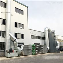 工业油烟处理机器