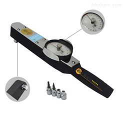 力矩扳手100N.m 300N.m检测指针扭力扭矩扳手价格