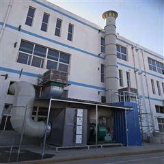 ZX--FQ--7低温等离子净化设备,北京生产厂家废气治理