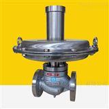 氮封系统自力式泄氮阀