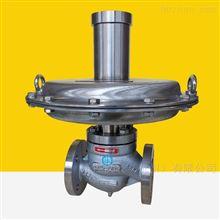 ZZDX-16K氮封系统自力式泄氮阀