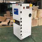 MCJC-2200-6脉冲吸尘器