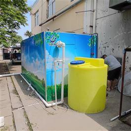 GN石油化工污水处理设备