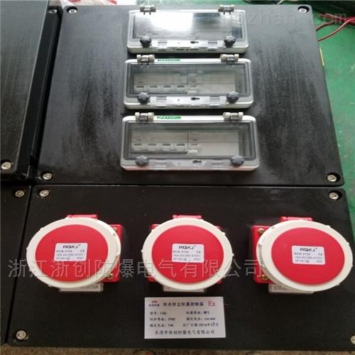 铝铸一次成型防爆检修箱