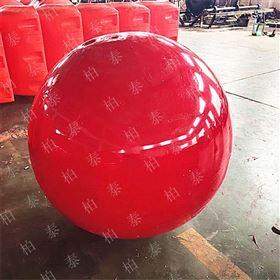 FQ400颜色齐全水上龙舟赛道塑料浮球