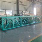 ZBGN桥梁式周边传动刮泥机