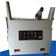 电线电缆柔软度测试仪