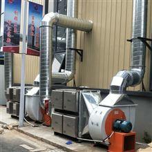 实验室废气处理公司
