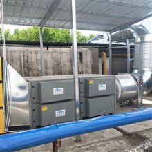 实验室废气净化处理装置