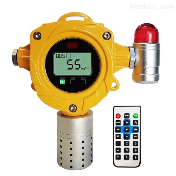 家具厂木粉尘浓度检测仪