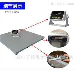 ACX防水电子磅秤/不锈钢电子地磅