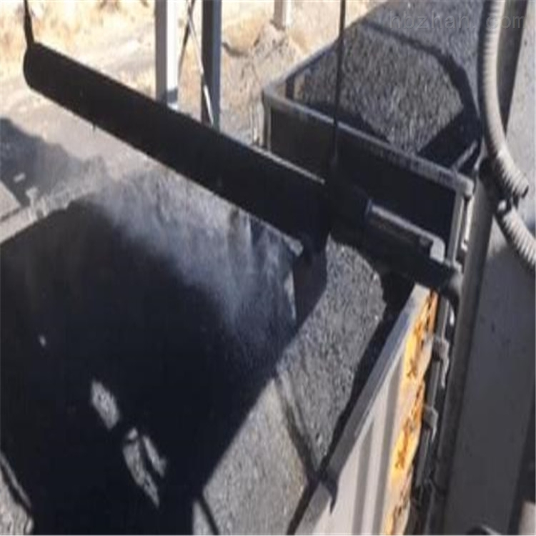 铁路煤炭运输抑尘剂质量要求