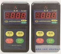 MKY-JCB4 甲烷检测报警仪