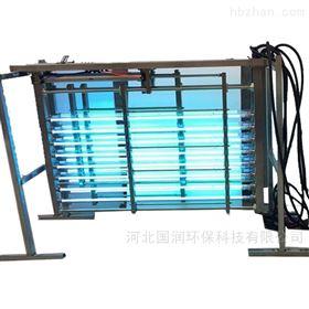 GR-MQ211Golro污水处理紫外线消毒渠厂家