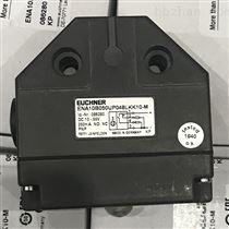 EKS-A-IPL-G01-ST05/02德國EUCHNER電子鑰匙適配器N01K572-M