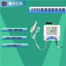 RS-WS-GPRS/4G-6建大仁科楼宇控制电力仓库温湿度记录仪